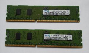 Serverski ram 2GB DDR3
