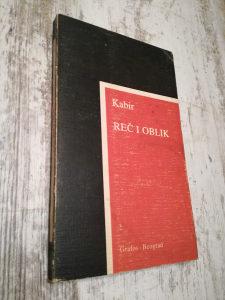 Kabir , Rec i oblik