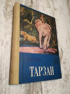 Burous , Tarzan