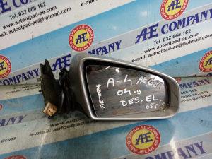 Retrovizor desni elektricni Audi A4 04g AE 681