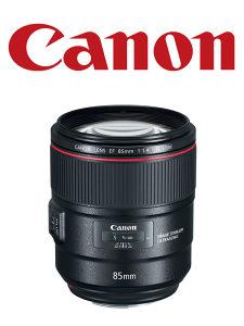 Canon 85mm f/1.4L IS USM - Novo, Najpovoljnije!