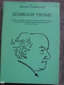 IZABRANE PJESME - Enver Čolaković