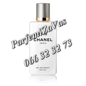 Chanel No 19 200ml Shower Gel ... Ž 200 ml