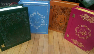 Kutija za kur'an