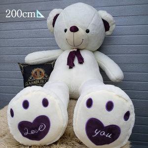 Plisani medo 2m i 1.6m - Plisani medvjed 200cm poklon