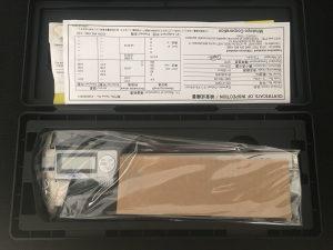 Pomično mjerilo Mitutoyo IP67 Šubler
