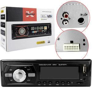 AUTO RADIO PLAYER USB SD FM AUX MP3 autoradio
