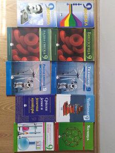 Knjige za 9-i razred u Republici Srpskoj