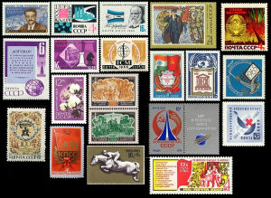 SSSR 1959/82 - Poštanske marke - 01587 - ČISTE