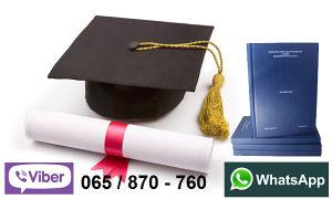 Seminarski, maturski, diplomski, magistarski radovi...