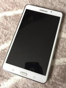 Samsung galaxy tab 4 display razbjen