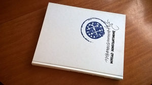 Mirsad Konstantinović Katalog opusa,