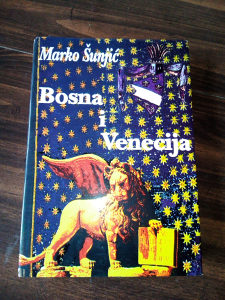 Marko Šunjić;Bosna i Venecija-Odnosi u 14 i 15 stoljeću