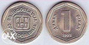 YU - 1 dinar - 1993 - UNC