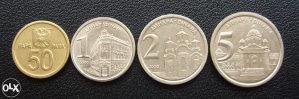 YU - Lot - dinara - 2000 - komplet godina