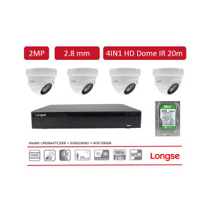 Videonadzor Longse SET 4 Kamere 2MP sa 500GB HDD