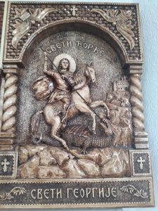 Ikona sv.Djordje -duborez