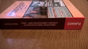 Biblioteke BiH