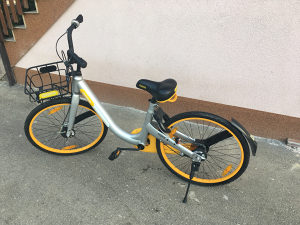 Bicikl BIKE OBIKE