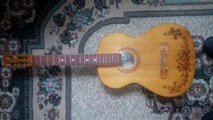 Gitara očuvana!
