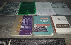Knjige za srednju školu