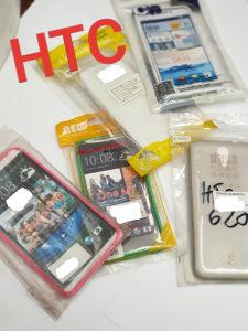 FUTROLA ZA MOBITEL HTC