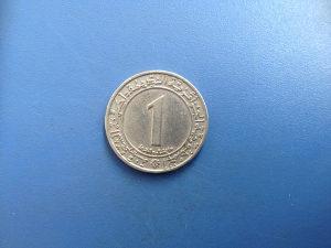 Kovanice ALŽIR