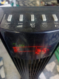 Ventilator stubni