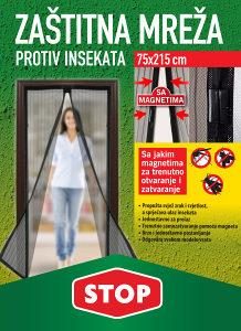 Zaštitna mreža protiv insekata 75x215