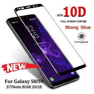 TPU 10D Full Cover Folija za Samsung S8 i S8 Plus