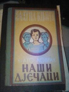 knjiga knjige cerilicoma zlatni djecaci