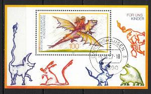 NJEMAČKA 1994 - Poštanske marke - 01858
