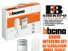 Interfon/portafon audio set sa slušalicom Bticino