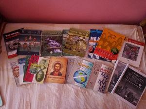 Knjige za 3,4,5,6,7,8 razred