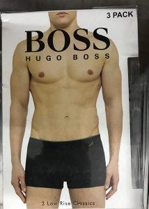 Muske bokserice