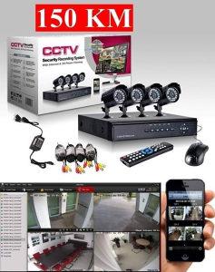 Video nadzor kompletan ULTRA HD AKCIJA