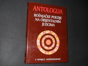 Antologija bošnjačke poezije na orijentalnim jezicima