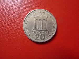 20 drahmi 1976 Grčka VF