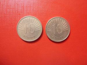 10 denari 2008 Makedonija ERROR Greška