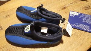 Djecije sandale za more