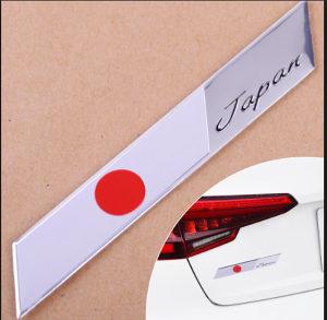 Japan zastava znak za auto Honda Nissan Toyota