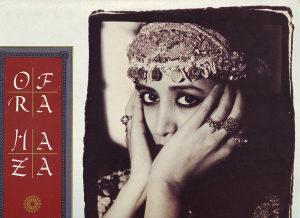 Ofra Haza- Shaday lp