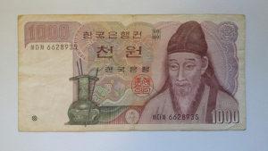 Novcanice Koreja 1000 won
