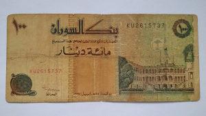 Novcanice Sudan