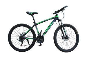 Biciklo HMAXF 26'' NOVO (više boja)