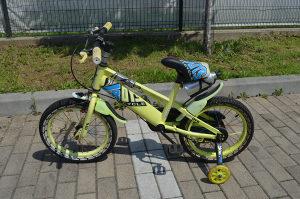 Biciklo 16'' dječije biciklo