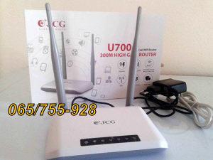 Wireless N Router 4 porta, 300Mbps, 2x5dB model u700