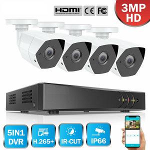 VIDEO NADZOR AHD 3MP 4x kamere DVR Internet prist.