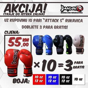 Rukavice za boks,kickboxing