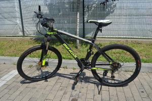 Biciklo 26''